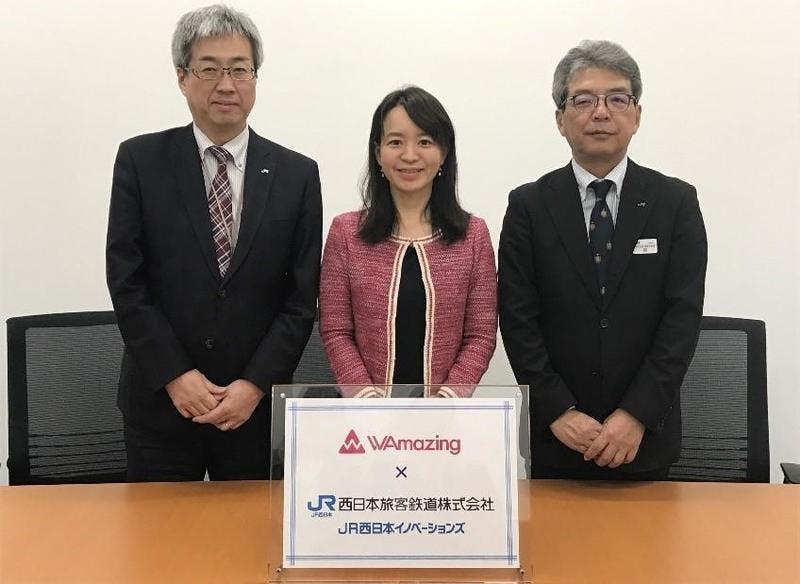 「WAmazing」×「JR西日本グループ」