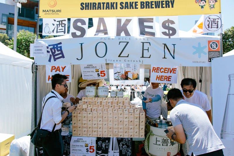 ▲Matsuri-Japan Festival:枡のタワーが一際、目立っていたブース