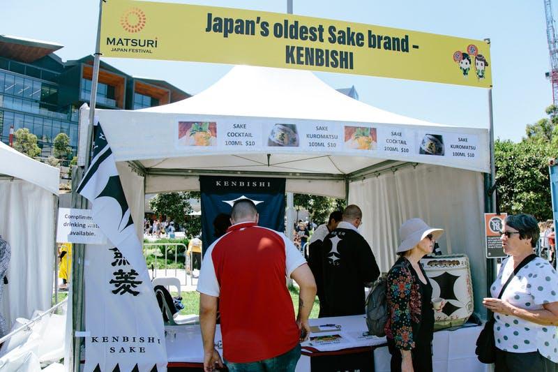 ▲Matsuri-Japan Festival:日本酒はもちろん、それを使用した日本酒カクテルも楽しめる