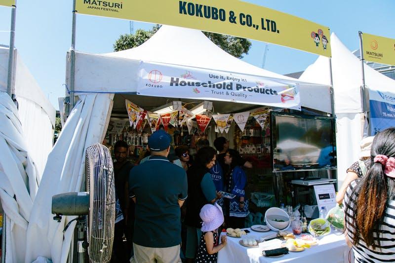 ▲Matsuri-Japan Festival:ブース前で実演も行い、人々の注目を集める