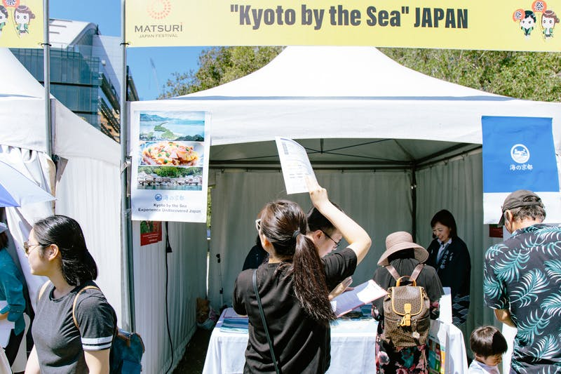 ▲Matsuri-Japan Festival:「海の京都」を強くアピール