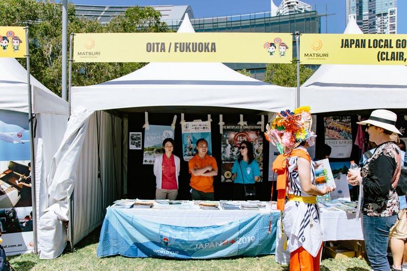 ▲Matsuri-Japan Festival:ツーリズムおおいたと福岡県のブース