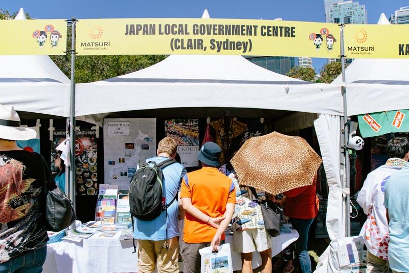 ▲Matsuri-Japan Festival:CLAIR Sydneyでは多種類のパンフレットを用意
