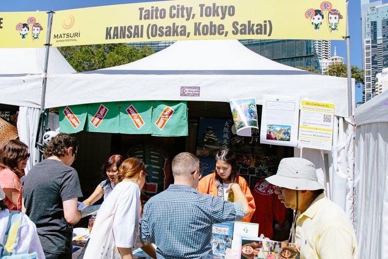 ▲Matsuri-Japan Festival:東京都台東区、阪神堺三都市外客誘致実行委員会はそれぞれポスターなどでイメージをアピール
