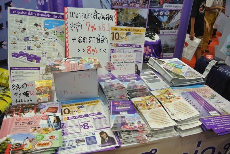▲TITF:タイ人はクーポンや割引が大好き