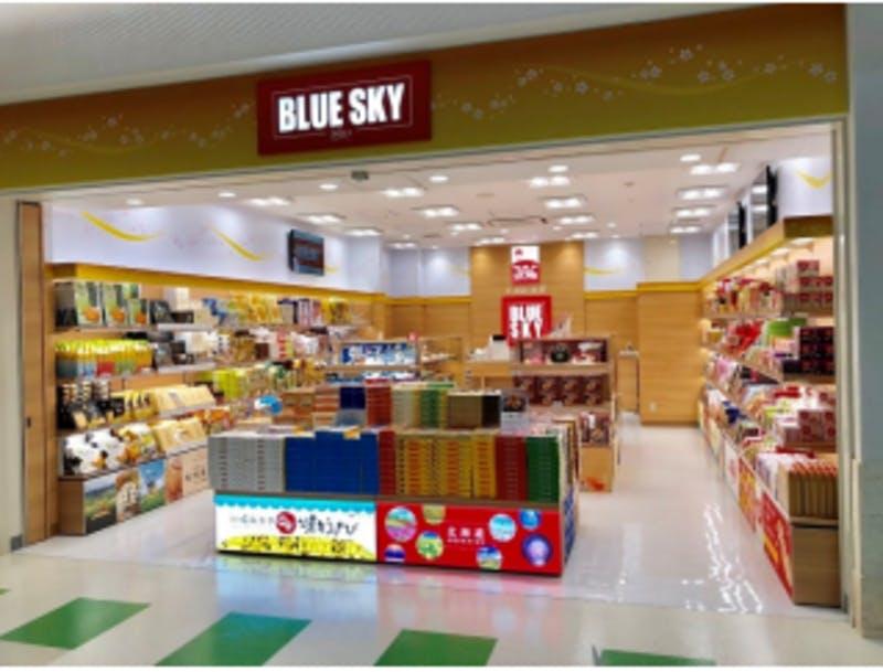 那覇空港「BLUE SKY」国際売店