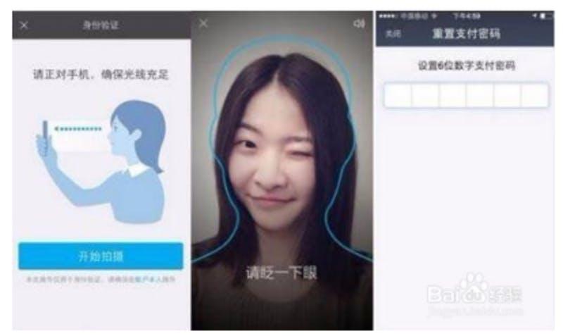 ▲いろいろな表情を認識させて登録する https://jingyan.baidu.com/article/63acb44a1bc68561fdc17e67.html