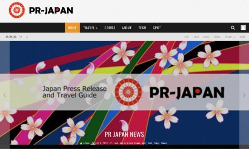 「PR JP.com(ピーアールジャパン)」