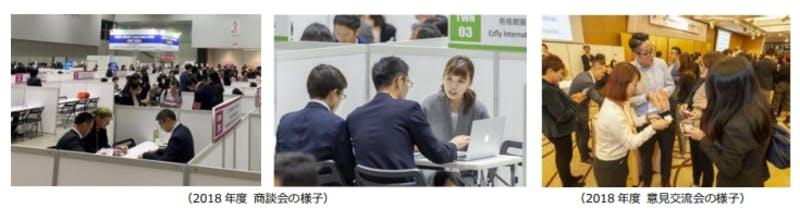 「VISIT JAPAN Travel Mart 2019 –EAST ASIA-」