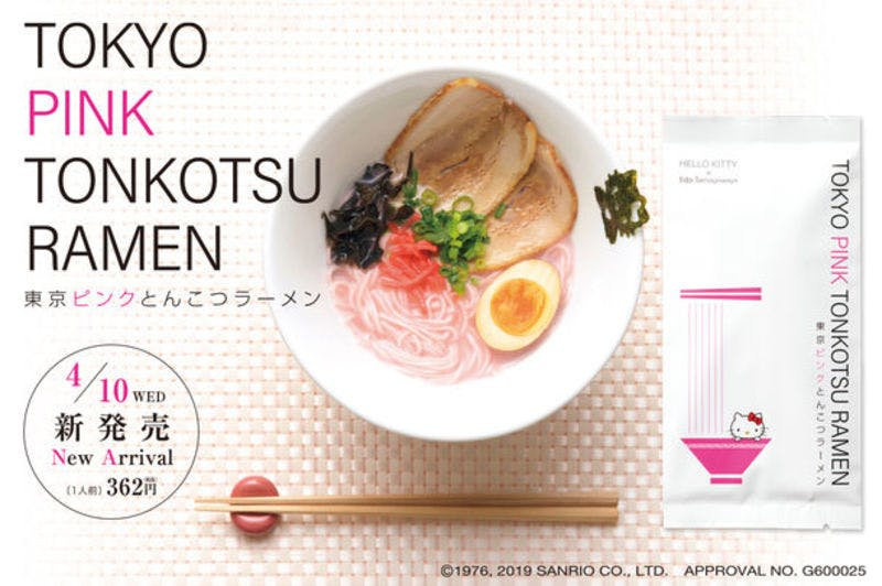 TOKYO PINK TONKOTSU RAMEN 東京ピンクとんこつラーメン