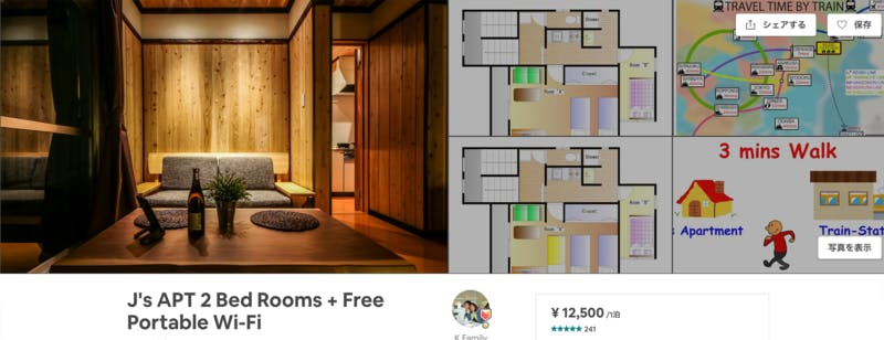 ▲Airbnb:J's APT 2 Bed Rooms + Free Portable Wi-Fi