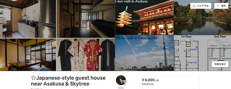 ▲Airbnb:☆Japanese-style guest house near Asakusa & Skytree