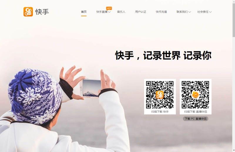 ▲Kuaishou(快手)のトップページ(ブラウザ)動画の視聴やアップロードはスマホアプリで行う。