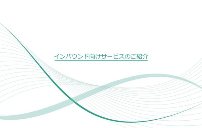 ▲マースジャパン株式会社