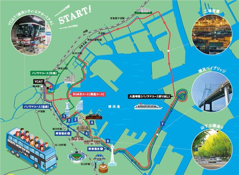 京急街めぐりガイド(KEIKYU Tour Guide)