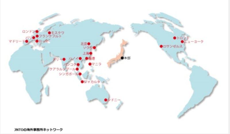▲出典:JNTO(日本政府観光局)