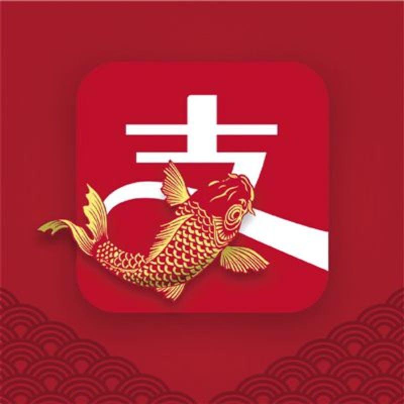 ▲支付宝(アリペイ)のキャンペーンロゴ