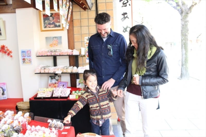 「Family Experience Japan」