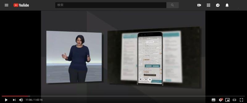 ▲Googleレンズがメニューを識別している:「Google I/O 2019」YouTubeキャプチャ