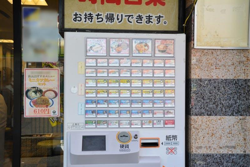 ▲[日本独自の文化、食券券売機 ※画像はイメージです]