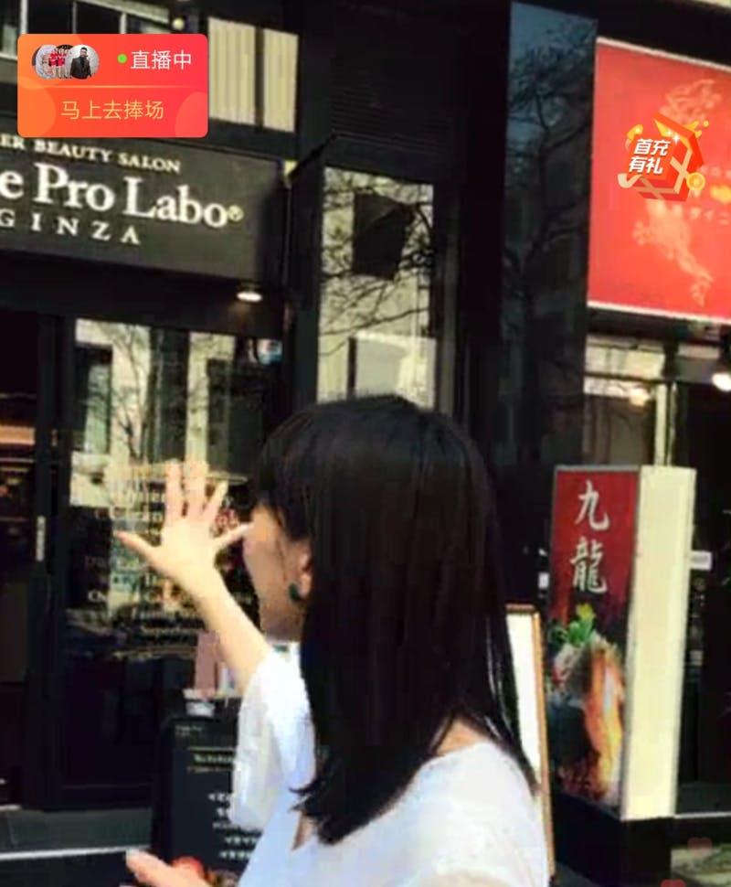 ▲[英語の店名について解説する林萍氏]:「林萍在日本」微博(ウェイボー)より引用