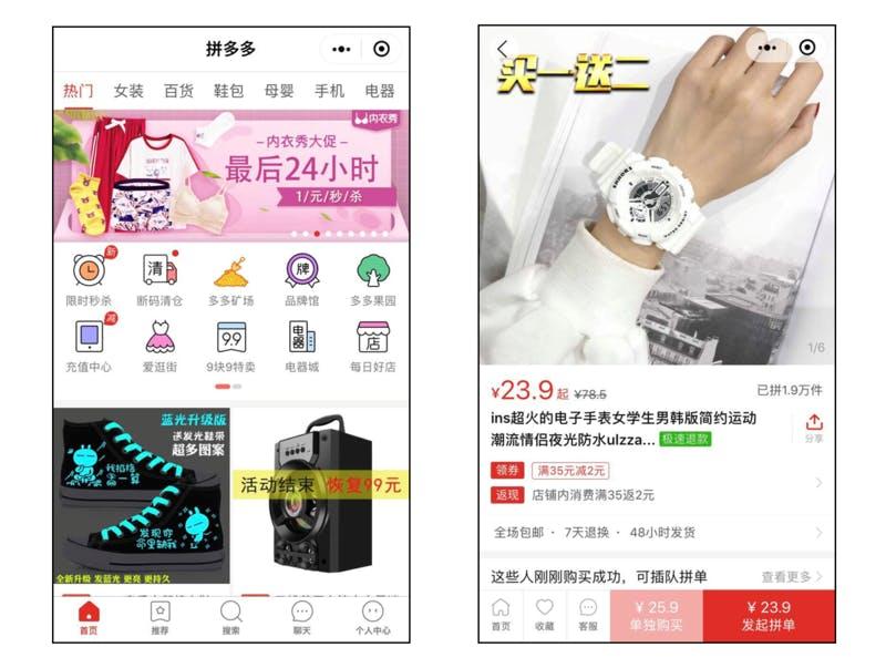 ▲拼多多アプリのトップ画面。デジタルの腕時計が共同購入で一点23.9元(約400円)