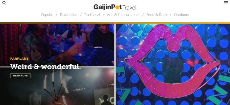 ▲GaijinPot Travelのスクリーンショット https://travel.gaijinpot.com/