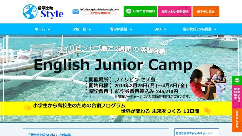 日本語教育サービス
