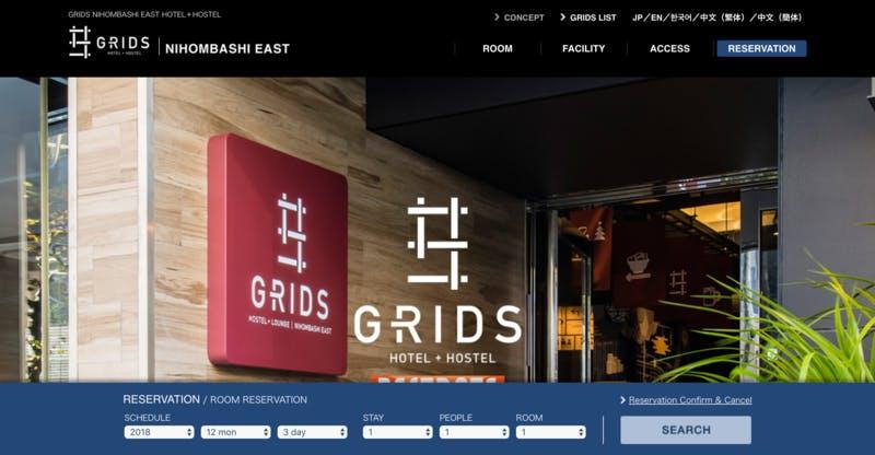 ▲GRIDS Nihombashi EAST HOTEL 公式WEBサイトのトップページよりキャプチャ