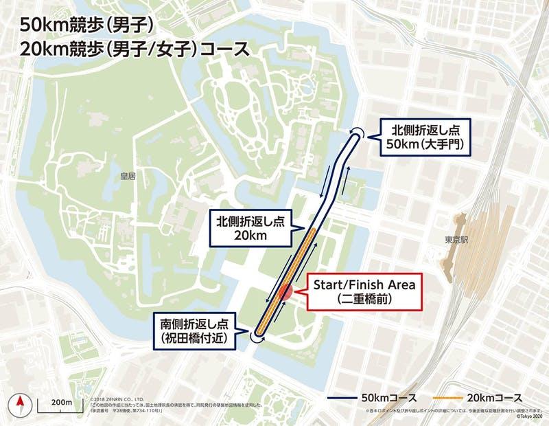 ▲[50km競歩(男子)20km競歩(男子/女子)コース]:東京オリンピック・パラリンピック競技大会組織委員会HPより引用