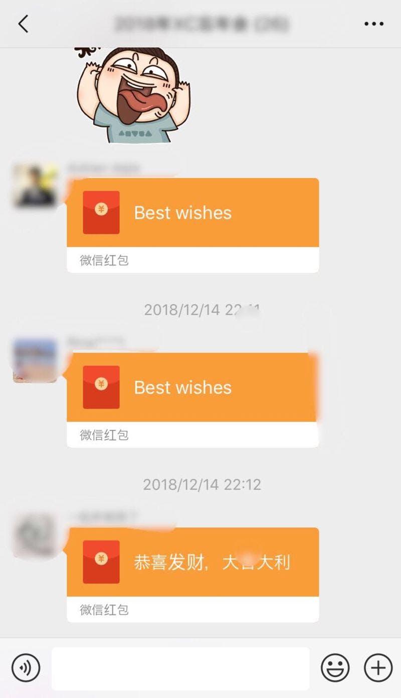 ▲メッセージングアプリのWeChatを経由して送られる「紅包」
