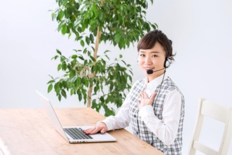 熊本24時間多言語コールセンター
