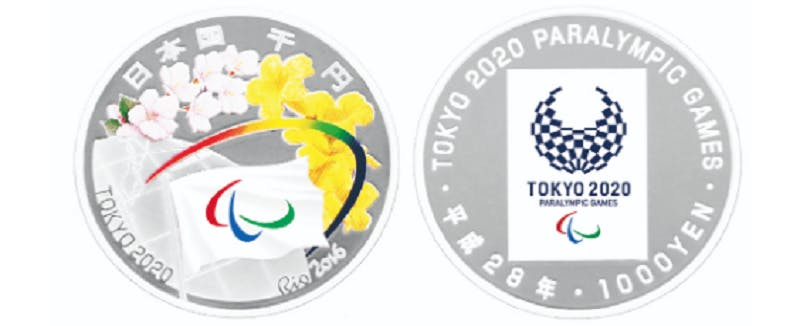 ▲東京2020オリンピック競技大会記念千円銀貨幣 (リオ2016-東京2020 オリンピック競技大会開催引継記念):造幣局HP