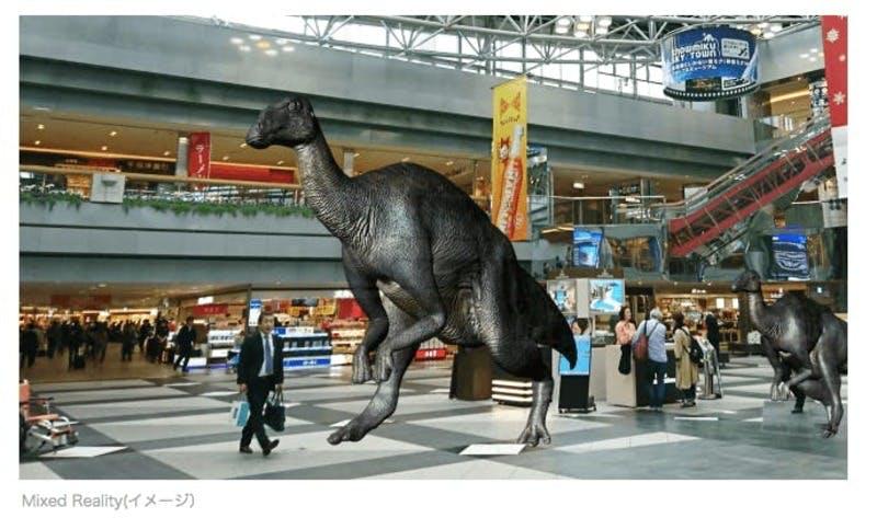 ▲空港内を歩き回る約8メートルもの実物大のむかわ竜(イメージ):PR TIMESより引用