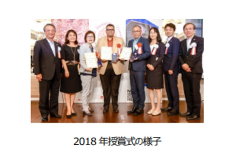「JAPAN Best Incentive Travel Awards 2019」