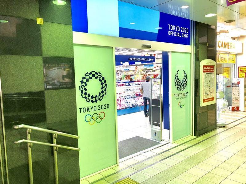 ▲東京のオフィシャルショップ(実店舗)