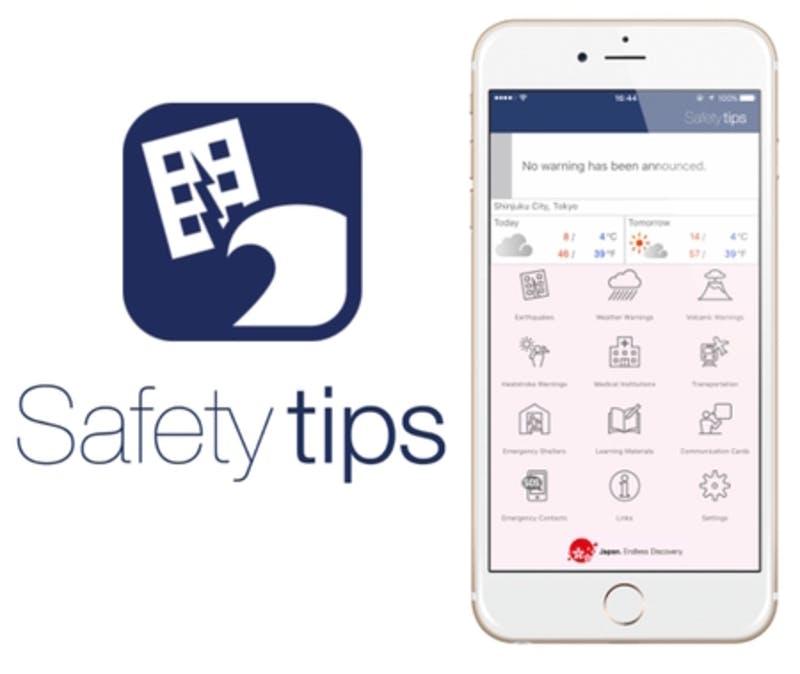 災害時情報提供アプリ 『Safety tips』
