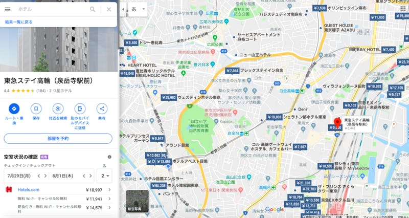 ▲Google Maps:Google Maps HPより引用
