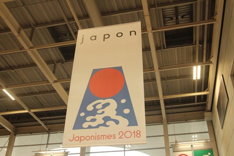 ▲「サロン・デュ・ショコラ2018」:特設ブース「Japan Experience」