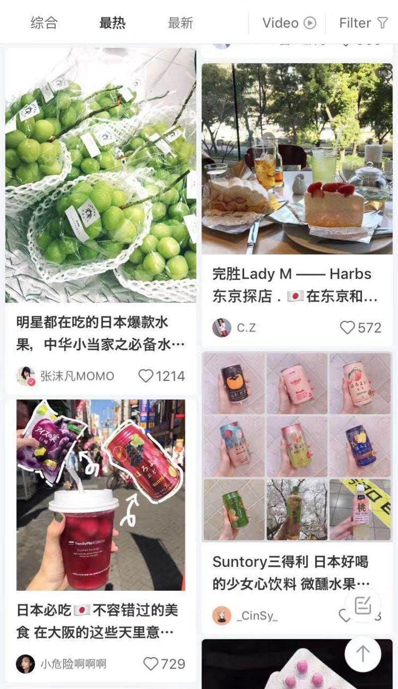 ▲中国のアプリ『小紅書』ではシャインマスカットを紹介するコンテンツも多い