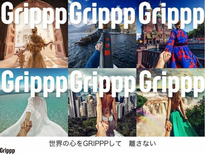 ▲[GRIPPP:株式会社GRIPPP]