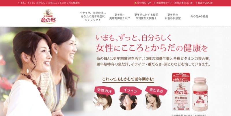 ▲10 命の母A(小林製薬):公式サイトより
