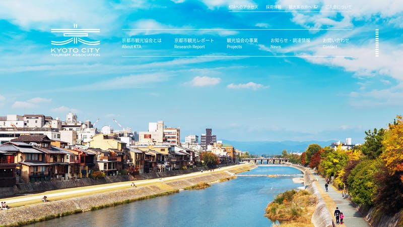 京都観光の最新動向詳細分析結果