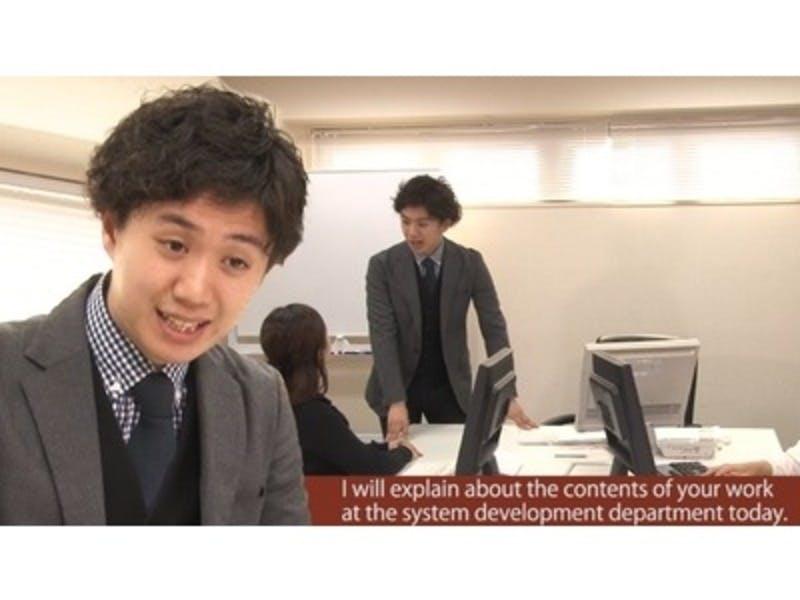 「Attain Online Japanese」