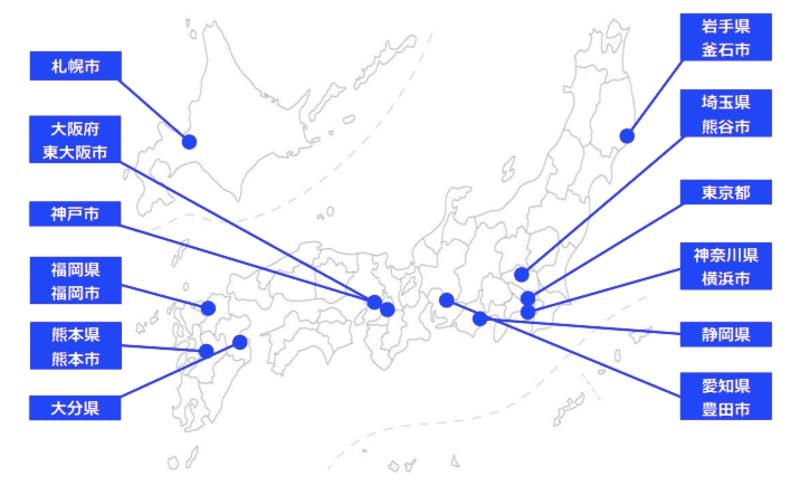 ▲ラグビーワールドカップ2019開催都市一覧:日本政策投資銀行