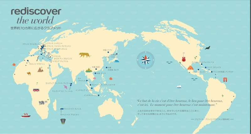 ▲[クラブメッド進出エリアマップ]:アジアリゾートページ2019年版.pdfより引用