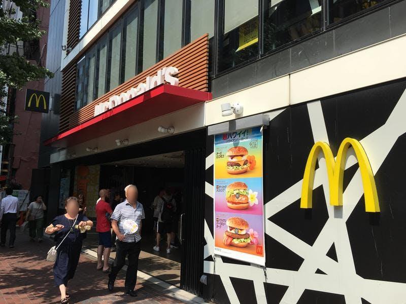 ▲マクドナルド 西部新宿駅前店:訪日ラボ撮影