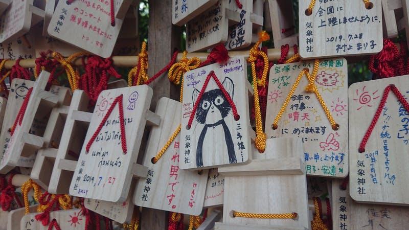▲気象神社 絵馬:訪日ラボ撮影