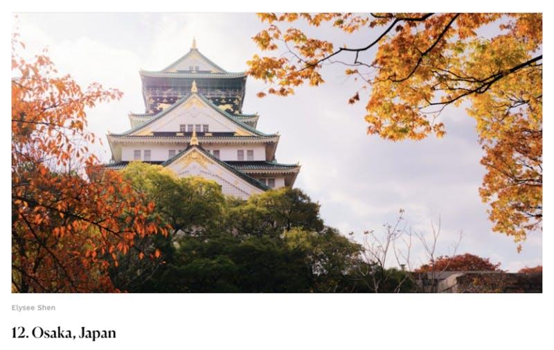 ▲「Best Big Cities」第12位の大阪:「Condé Nast Traveler」公式ホームページより引用