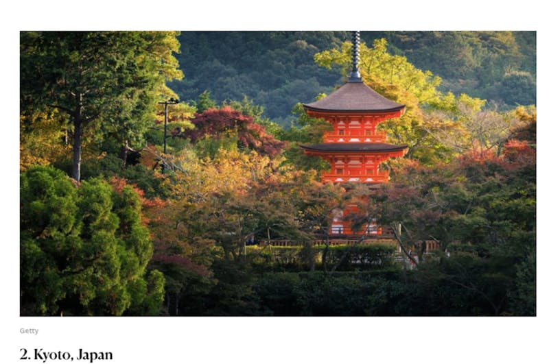 ▲「Best Big Cities」第2位の京都:「Condé Nast Traveler」公式ホームページより引用